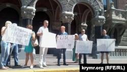 Кримчани пікетують Національний банк України 25 липня 2014, архівне фото