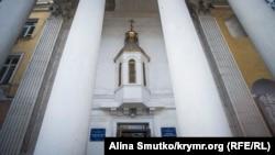 Собор Святих рівноапостольних Володимира і Ольги УПЦ КП в Сімферополі