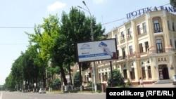 """""""Ipoteka-bank""""ning Toshkentdagi idorasi."""