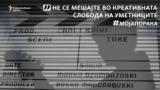 Моја Порака - Марко Џамбазоски - Тизер Фото