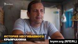 Володимир Балух до затримання і голодування