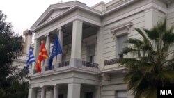 Знамиња на Грција, Македонија и Европска унија