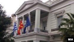 Знамиња на Грција, Македонија и на Европска унија