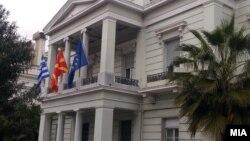 Знамиња на Грција, Македонија и Европска унија.