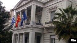 Илустрација: Знамиња на Грција, Македонија и Европска унија.