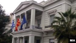 Архива: Знамиња на Грција, Македонија и Европска унија.