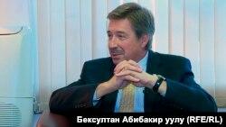 Александр Аванесов