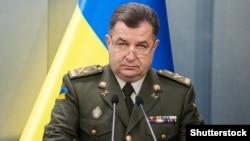 Ukraina Mudafaa naziri Stepan Poltorak