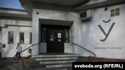 Адзін дзень з кнігарняй «ЛогвінаЎ»