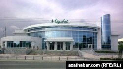 "Turkmenistan -- ""Ashgabat"" cinema house in Turkmen capital Ashgabat, 24Jun2011"