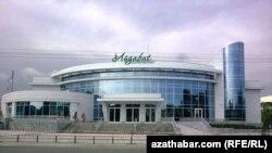 """""""Aşgabat"""" kinoteatry"""