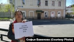 Одиночный пикет иркутской правозащитницы против НТВ