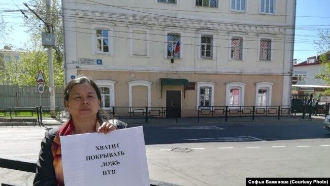 Иркутск. Одиночный пикет правозащитников