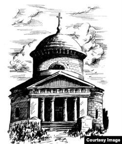Домашняя церковь Стаховичей. Рис. Л.Дранчука