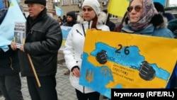 Під час мітингу до Дня кримського спротиву російській окупації. Місто Генічеськ Херсонської області, 26 лютого 2019 року26Feb2019
