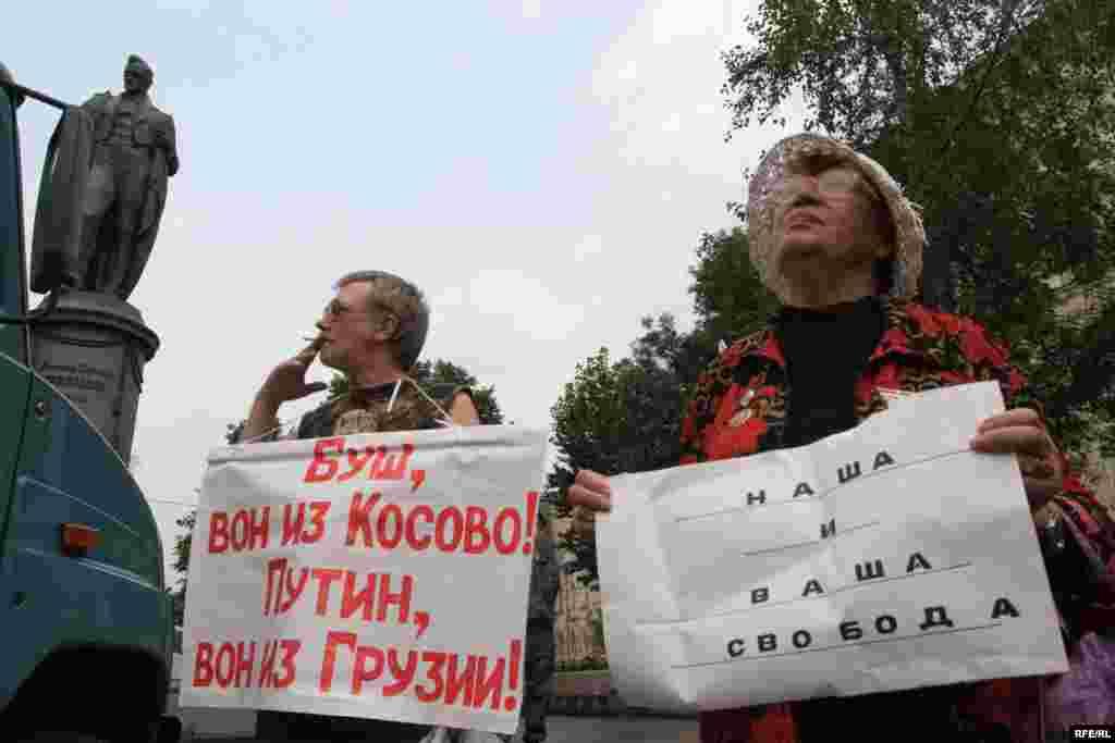 Росія, 25 серпня 2008 р. - Russia -- meeting against war in Georgia, Moscow, 25Aug2008