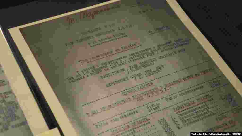 Рішення Політбюро ЦК КП(б)У щодо організації прийому переселенців з областей РСФРР. Таємний витяг з протоколу 25 жовтня 1933 року.