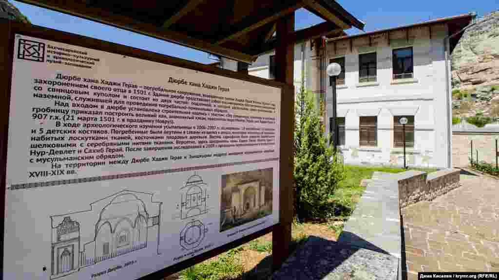 Усыпальницу для своего отца Менгли Герай соорудил в 1501 году, спустя 45 лет после смерти Хаджи Герая. Когда в 1515 году не стало и самого Менгли I, его похоронили в дюрбе рядом с отцом