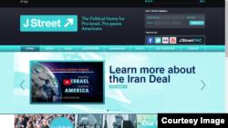 اسکرین شات از سایت جی استریت
