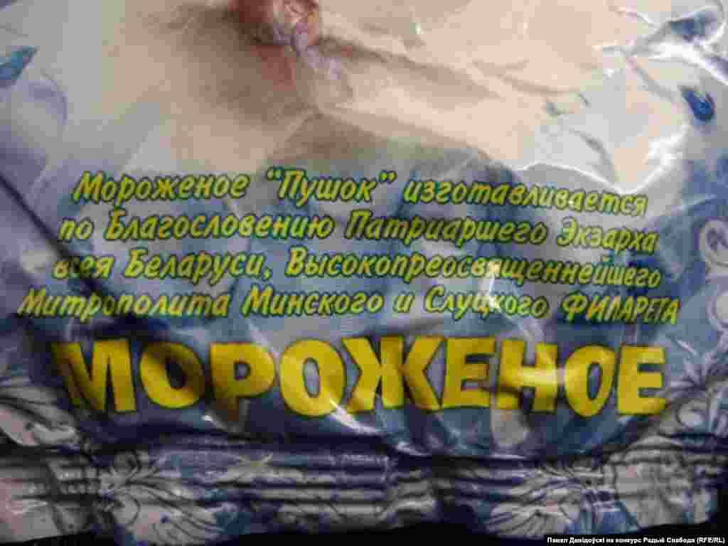 фота Павал Давідоўскі