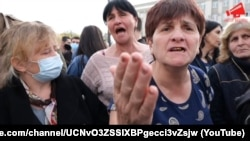 Митинг 20 апреля 2020 года во Владикавказе