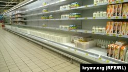 Ukraine, Crimea - Supermarket in Simferopol, 15Jan2015
