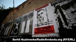 Акція на підтримку Олега Сенцова в Києві, архівне фото