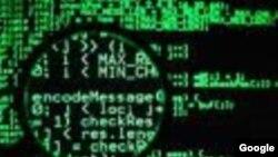 Компьютерлік код. (Көрнекі сурет)