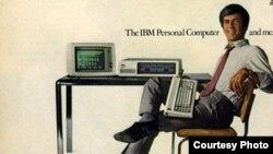 تبلیغ نخستین کامپیوتر شخصی