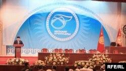 Ынтымак курултайы 23-24-мартта Бишкекте өткөн