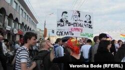 """""""Марш Миллионов"""" на Болотной площади, 6 мая 2012 года"""
