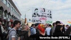 Не все однозначно трактуют действия оппозиционеров на Болотной площади 6 мая