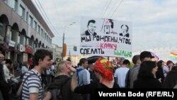 """""""Марш миллионов"""" на Болотной площади в Москве, 6 мая 2012 года."""