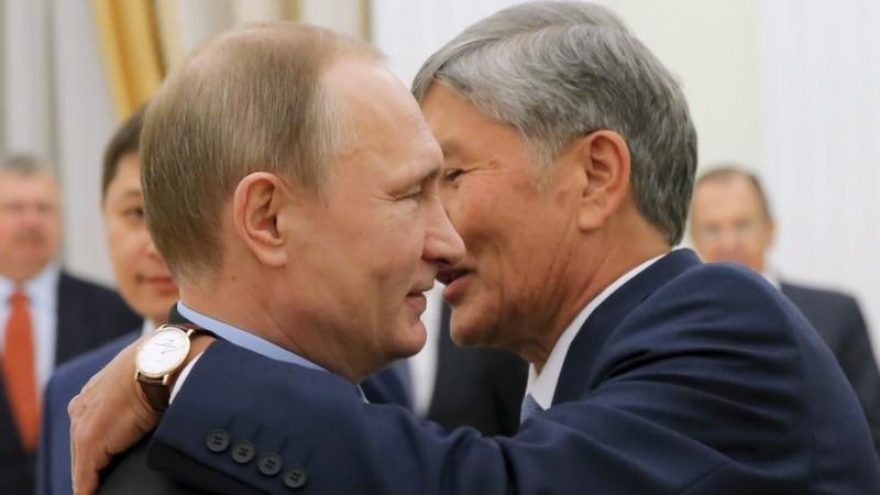Ռուսաստանի նախագահն այցելում է Ղրղըզստան