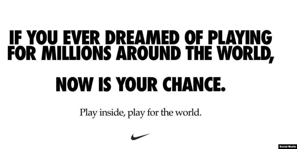 Компанія-виробник спортивного одягу Nike логотипу не змінила, але своє повідомлення поширила у соціальних мережах: «Якщо коли-небудь ви мріяли грати за мільйони по всьому світу, зараз – ваш шанс. Грайте всередині, грайте за світ». Як і багатьом іншим компаніям, Nike довелося закрити чимало магазинів по всьому світу.