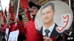 Пикет в Москве в поддержку Башара Асада