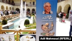 ملصق إعلاني لمعرض كاريكاتير للفنان سلمان عبد في المركز الثقافي البغدادي