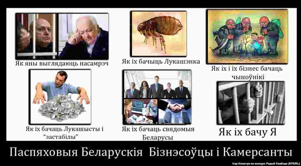 аўтар Ігар Кляшчук