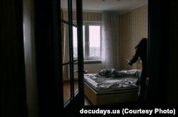 Кадр з фільму «Поки ви всі зі мною»