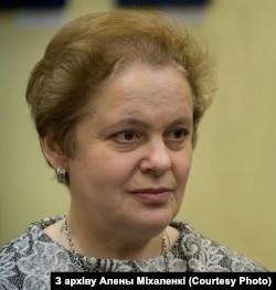 Алена Міхаленка