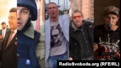 Российские артисты-фигуранты «черного списка» украинских пограничников