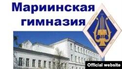 Мариинская гимназия в Ульяновске
