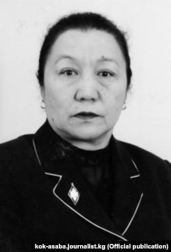 Лайли Үкүбаева.