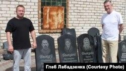 Браты Бакіноўскія з Заслаўя, якія зрабілі помнікі