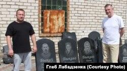 Браты Андрэй іІван Бакіноўскія каля гатовых помнікаў Быкавым