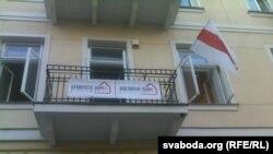 """Фасад """"Беларускага дому"""" у Варшаве"""