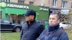 "Зулхумор Алижонова:""Эримни МХХчилар олиб кетаяпти!"""