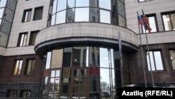 Верховный суд Татарстана