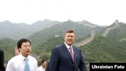 Віктор Янукович відвідує китайський мур