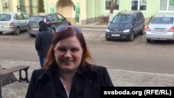 Алеся Садоўская